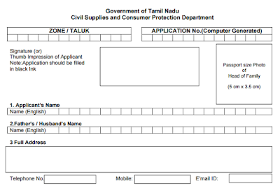 application for indian status card