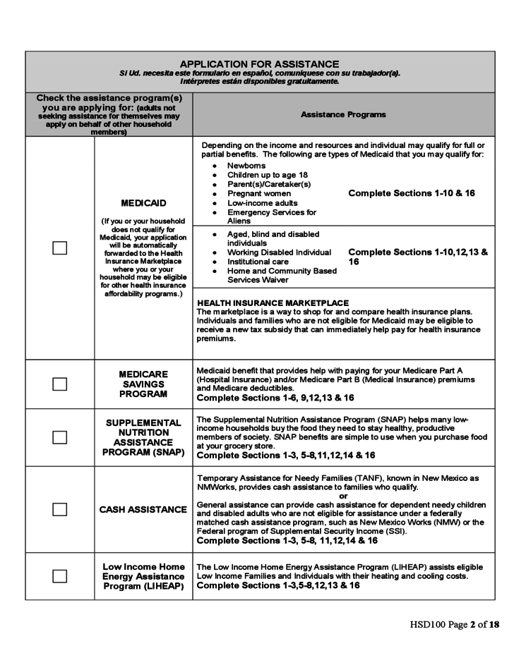 application for cpp information sheet