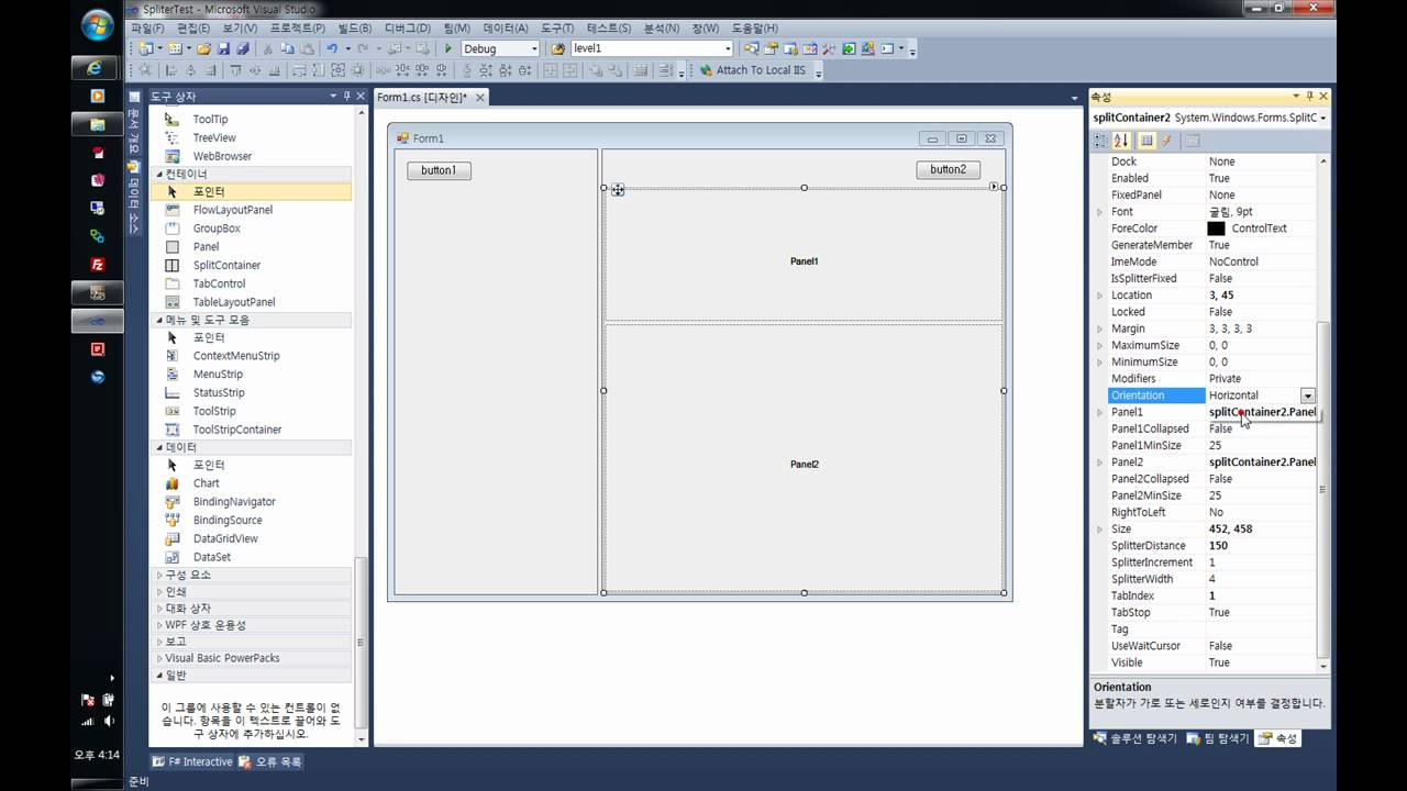 datagridview in vb net windows application