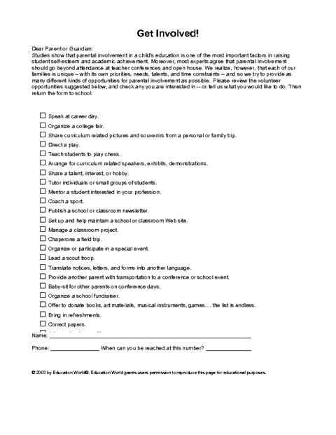 petland discounts job application pdf