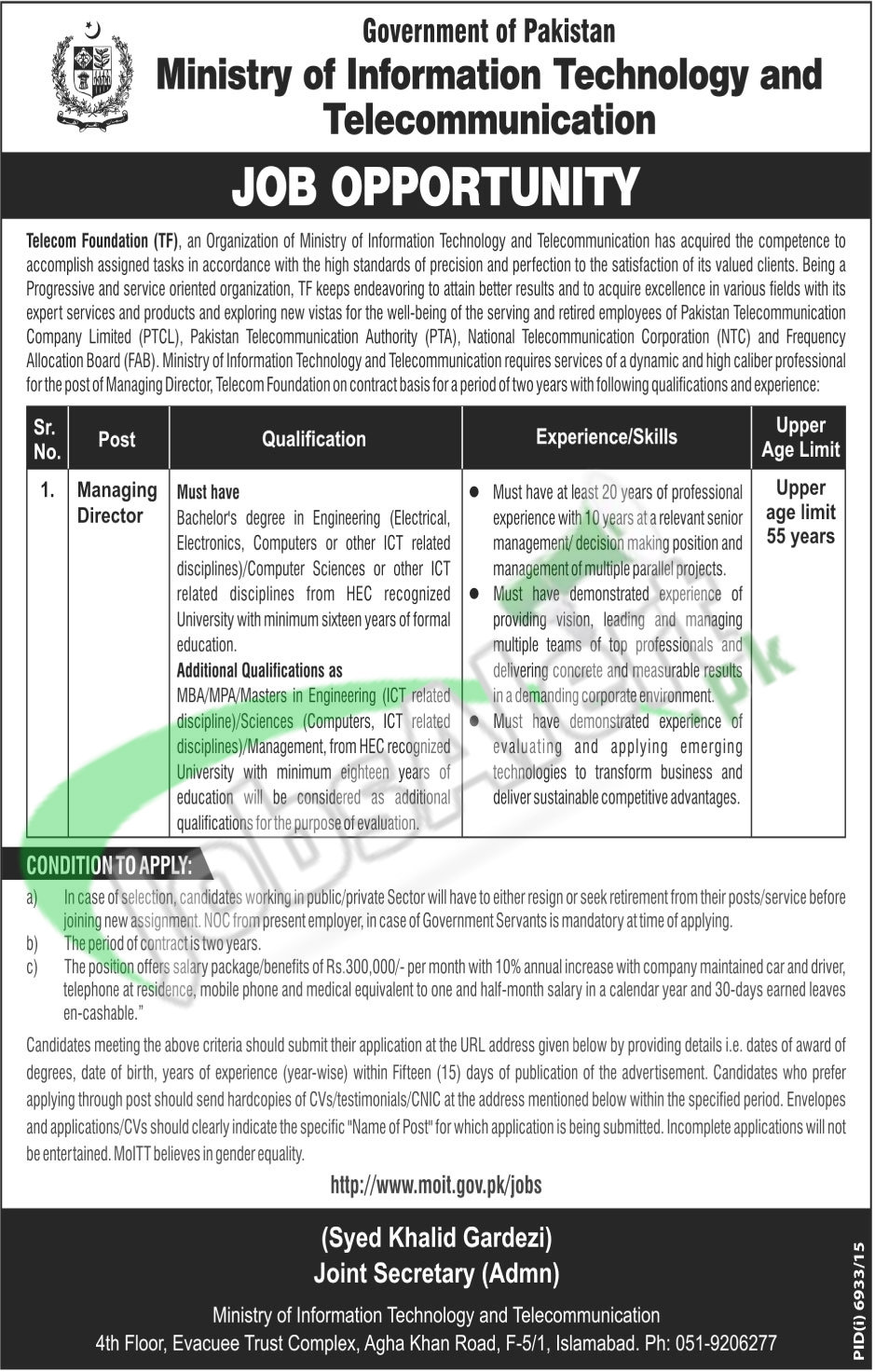 ministry of health application form 2016