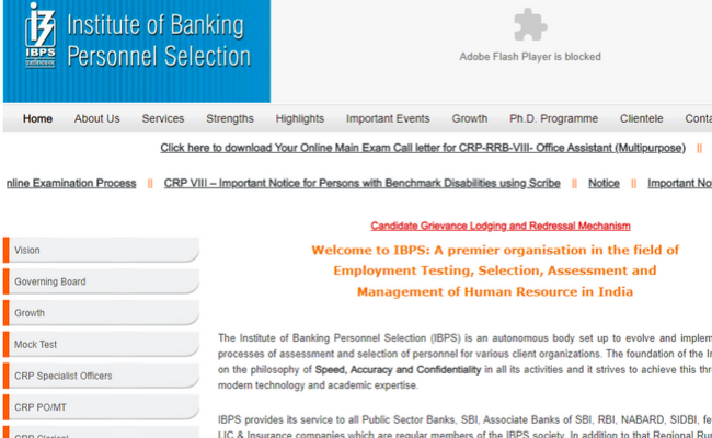 application format to bank manager