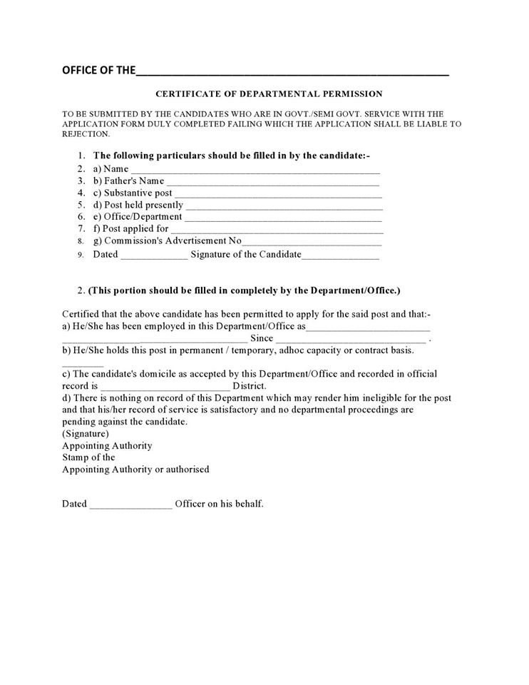 application letter for membership of association