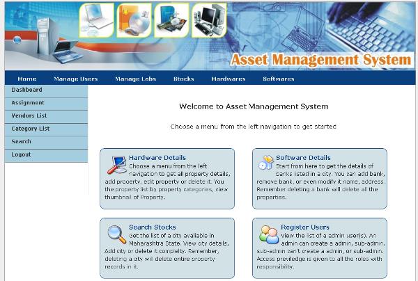 asset management application open source