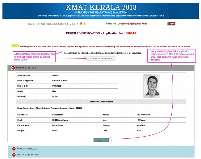 dahanukar college online application form