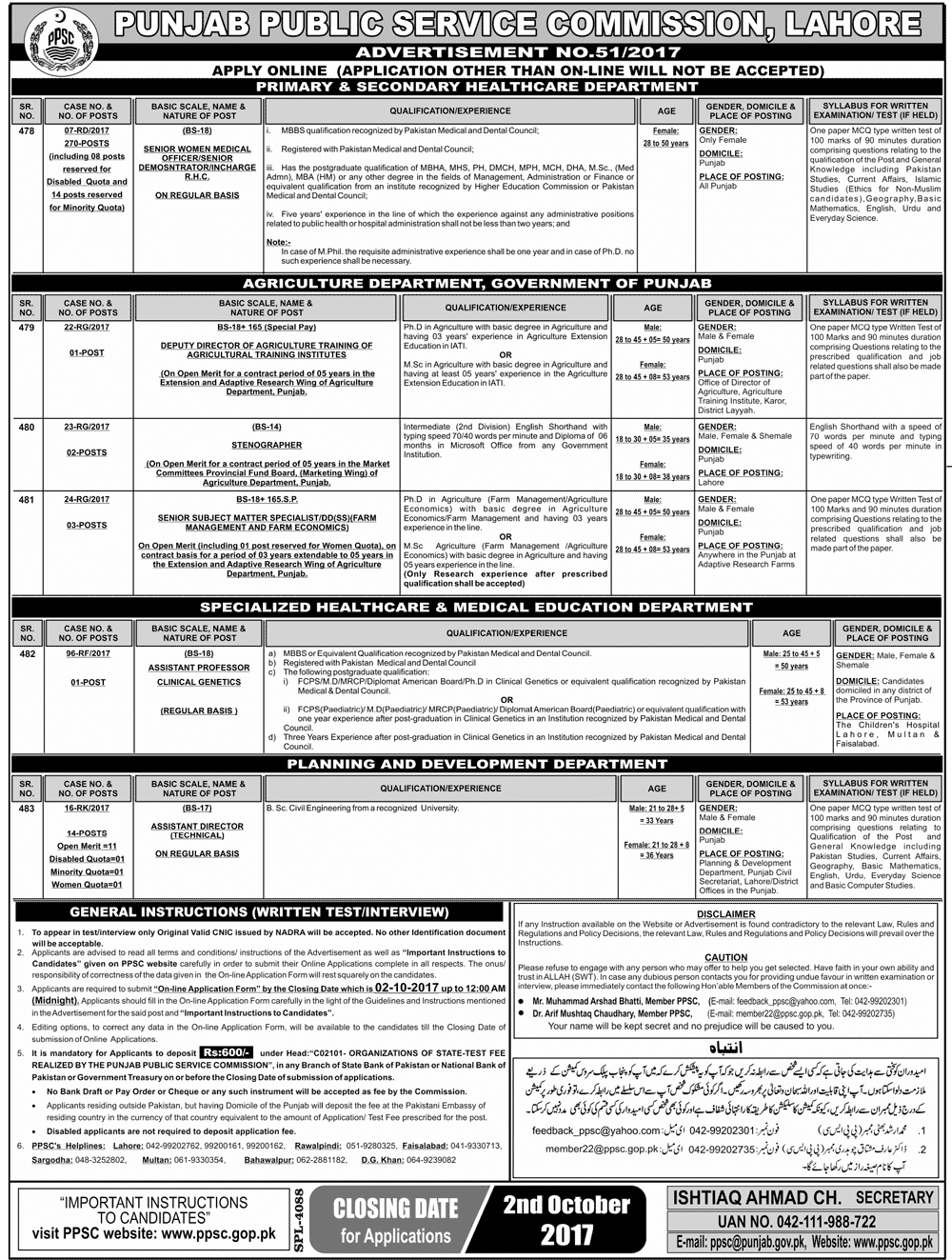 government nursing application forms 2017